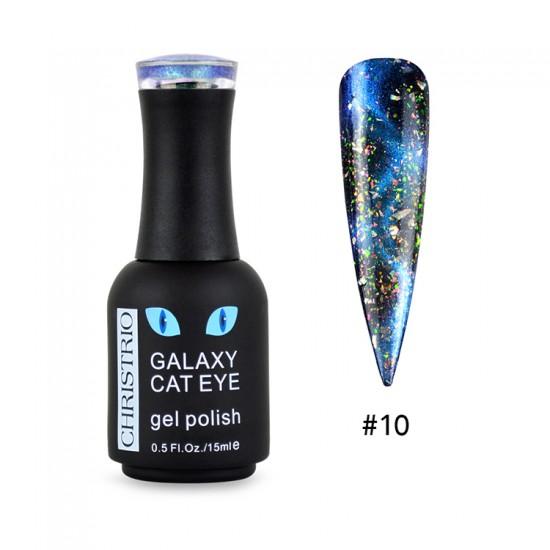 Galaxy Cat Eye Gel Polish #10