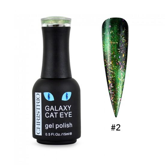 Galaxy Cat Eye Gel Polish #2