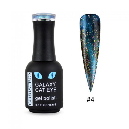 Galaxy Cat Eye Gel Polish #4