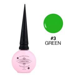 Aquarelle Gel - #3 Green
