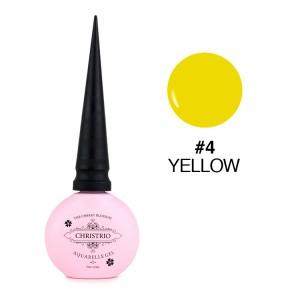 Aquarelle Gel - #4 Yellow