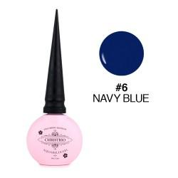 Aquarelle Gel - #6 Navy Blue